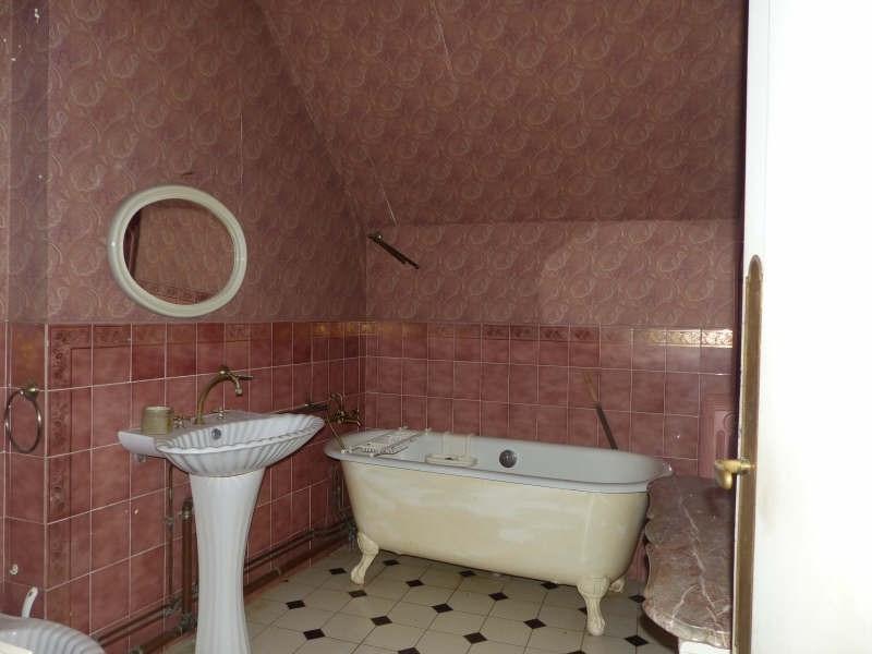 Sale house / villa Boeurs en othe 132000€ - Picture 7