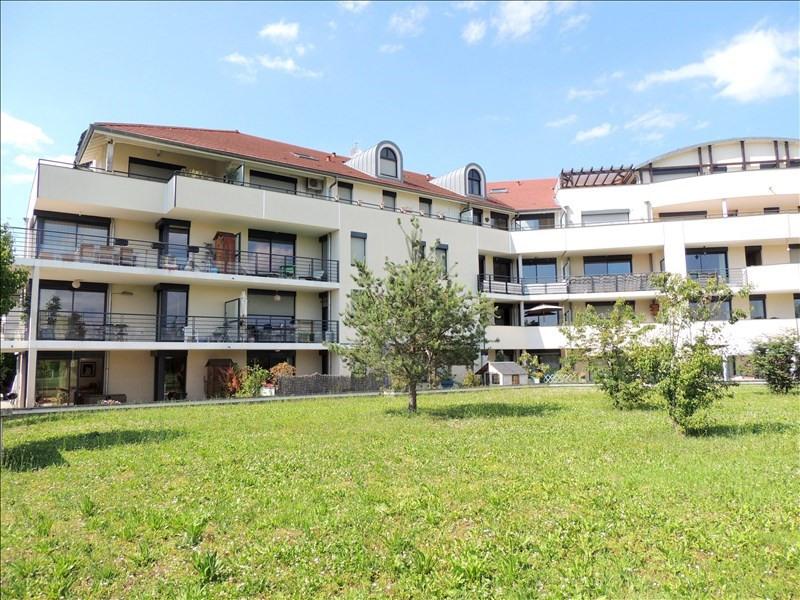 Vente appartement Ferney voltaire 599000€ - Photo 1