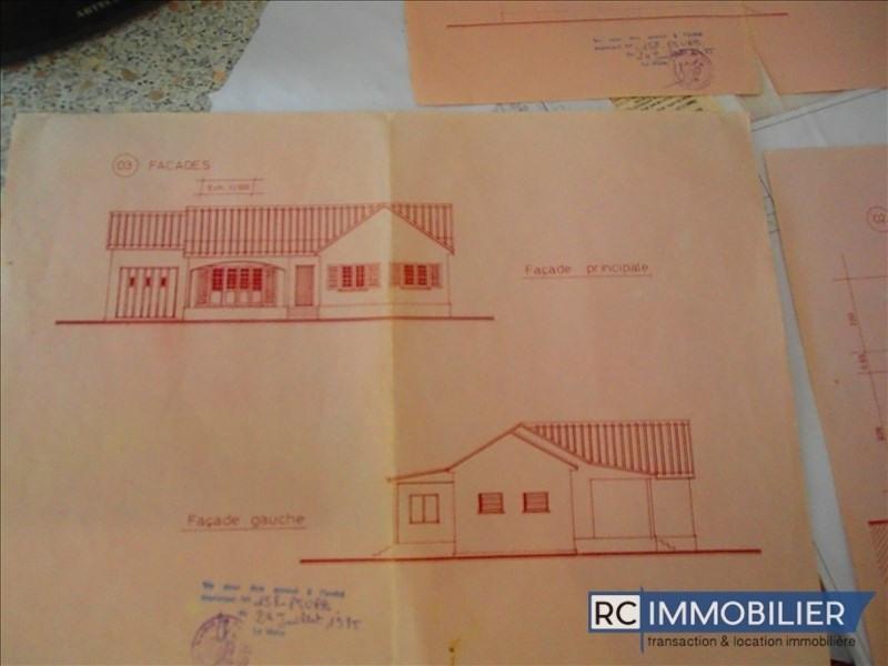 Sale house / villa St benoit 371000€ - Picture 5
