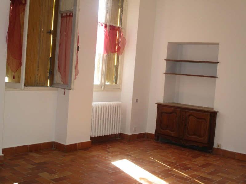 Location appartement Nimes 440€ CC - Photo 4