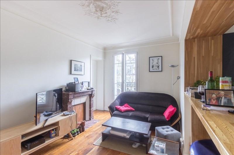 出售 公寓 Paris 19ème 303000€ - 照片 1