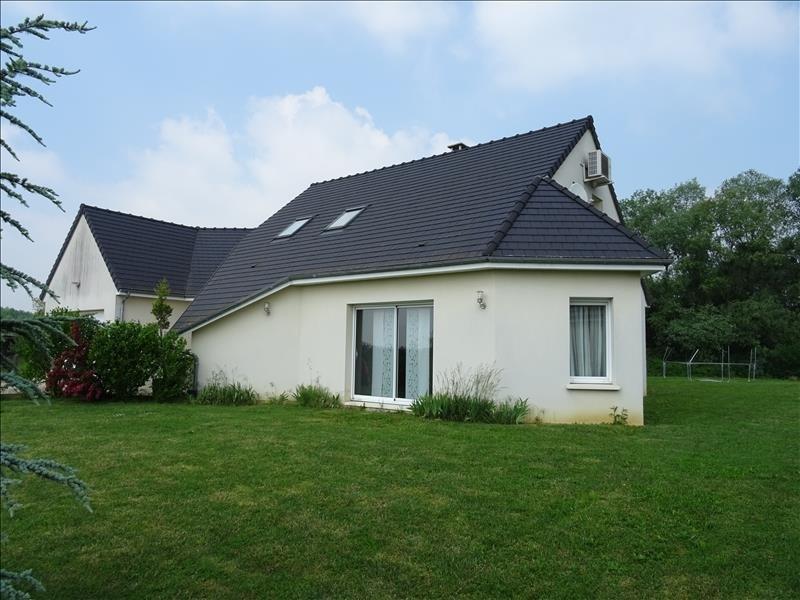 Vente maison / villa St parres les vaudes 232500€ - Photo 3