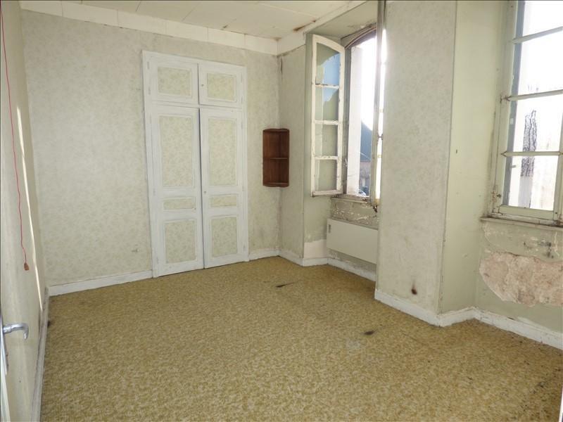 Vente maison / villa Montmarault 38500€ - Photo 5