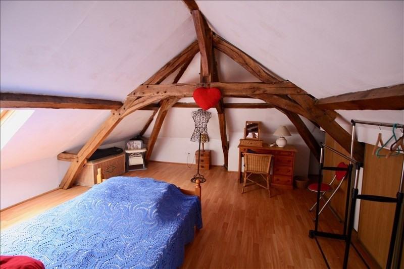 Vente maison / villa Conches en ouche 274000€ - Photo 8