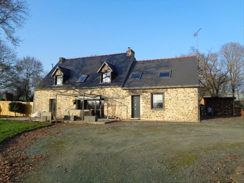 Vente maison / villa Sion les mines 229900€ - Photo 1