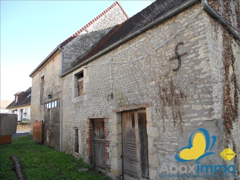 Vente maison / villa Falaise 74700€ - Photo 1