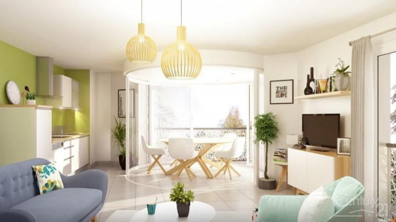 Vente appartement Sathonay camp 237115€ - Photo 2