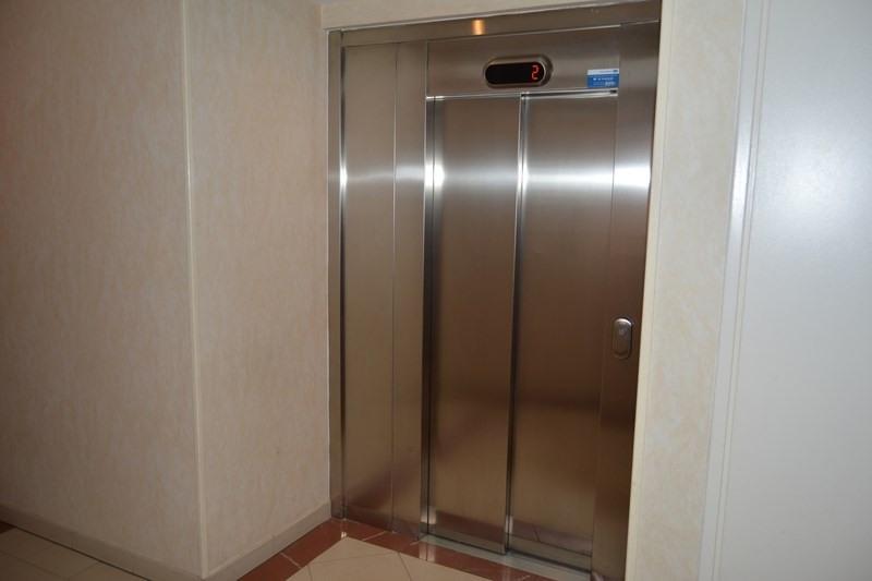 Vente appartement Aubergenville 265000€ - Photo 15