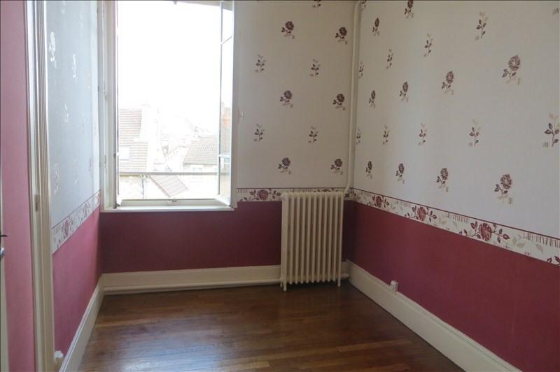 Location appartement Moulins 535€ CC - Photo 5