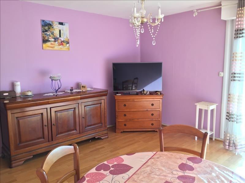 Sale apartment Saint herblain 110040€ - Picture 1