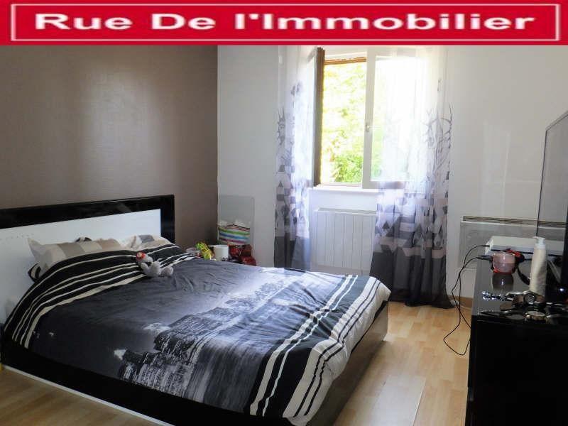 Vente appartement Niederbronn les bains 133200€ - Photo 1