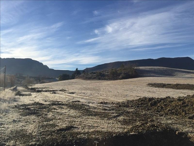 Vente terrain Ste jalle 53000€ - Photo 4