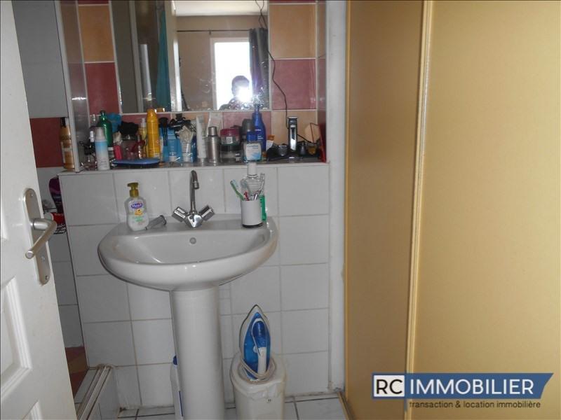 Sale apartment Sainte clotilde 52000€ - Picture 5