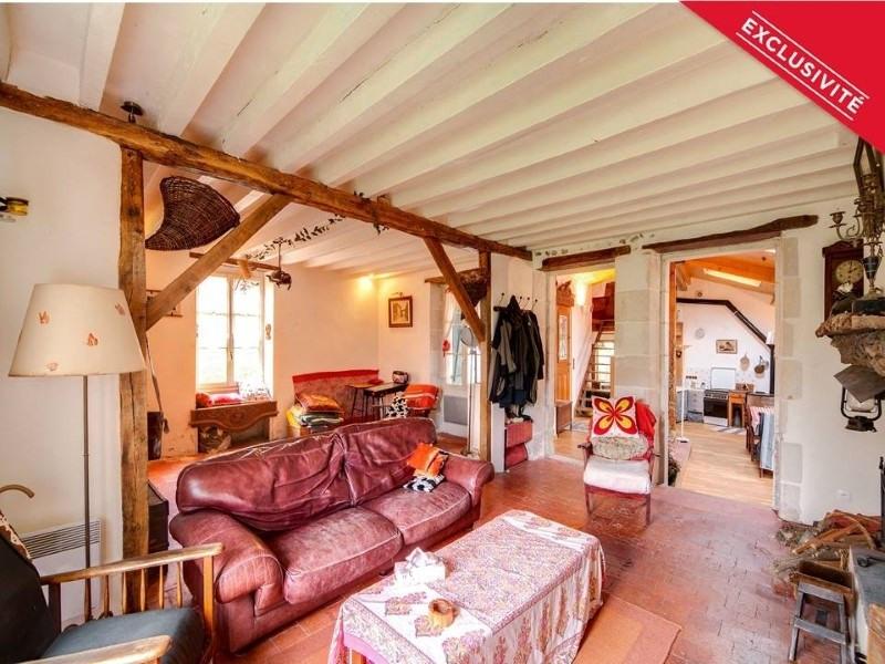 Vente maison / villa Neuvy sur loire 126000€ - Photo 1