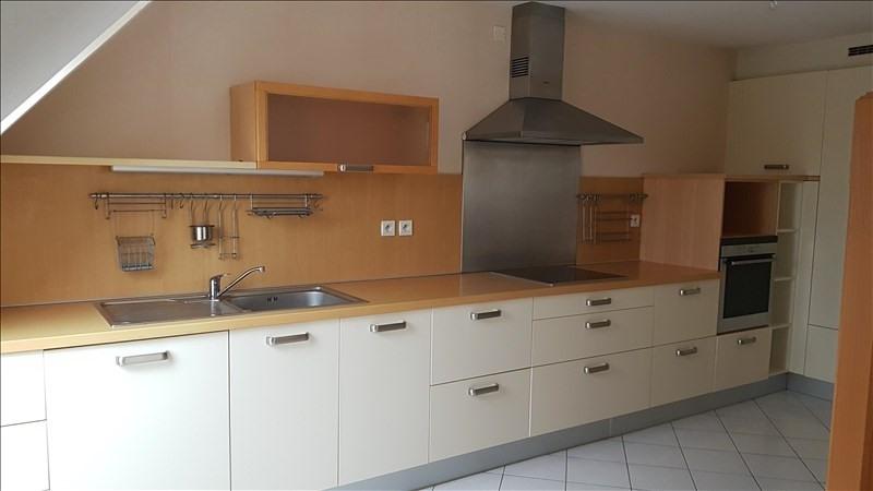 Verkoop  appartement Rennes 295000€ - Foto 4