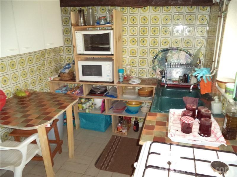 Vente maison / villa Menetou ratel 55000€ - Photo 4