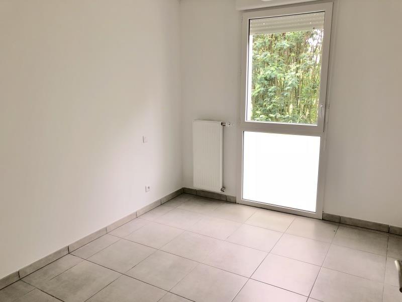 Vente appartement Toulouse 239000€ - Photo 5