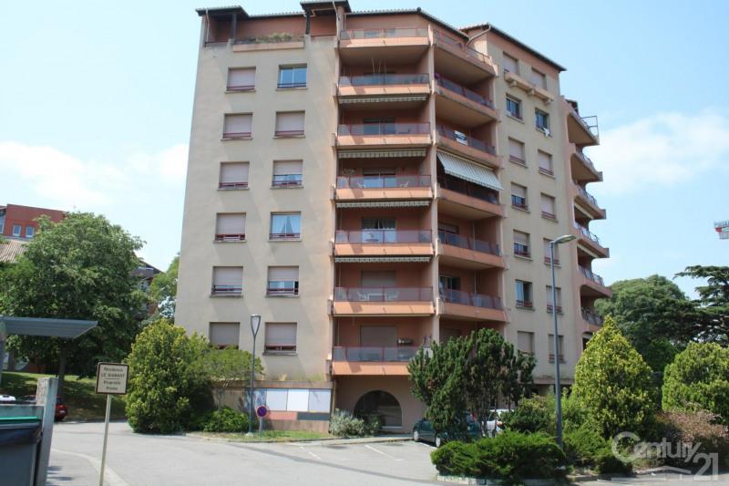 Location appartement Colomiers 647€ CC - Photo 5
