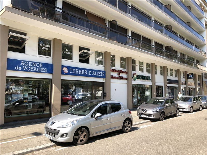 Location local commercial Strasbourg 1 400€ HT/HC - Photo 1