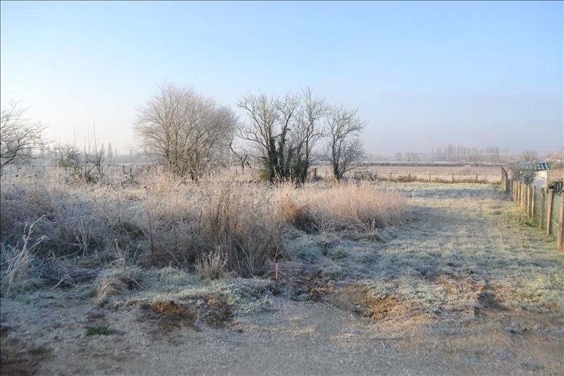 Vente terrain Chemilly sur yonne 62000€ - Photo 1