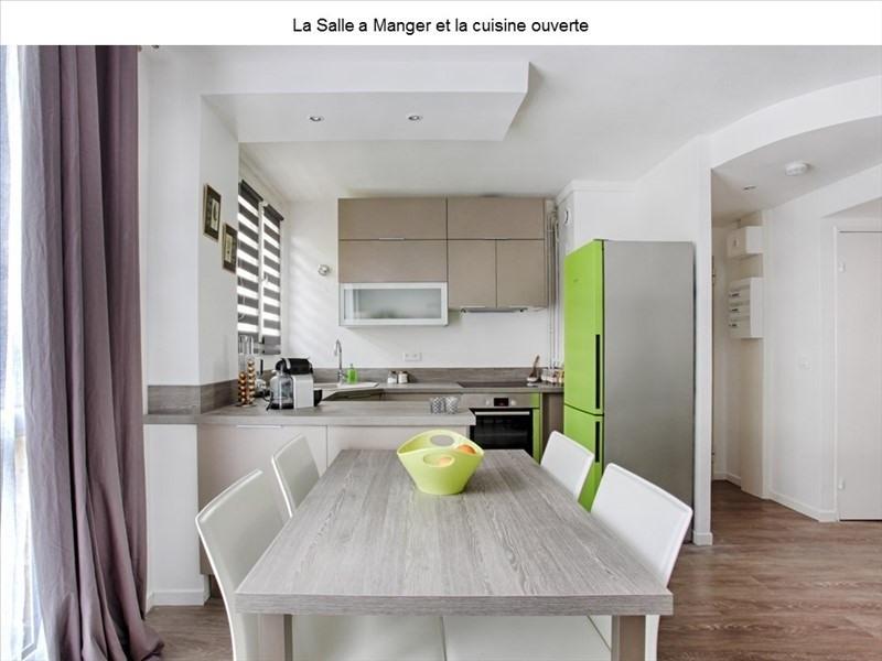 Vente appartement Massy 176800€ - Photo 1