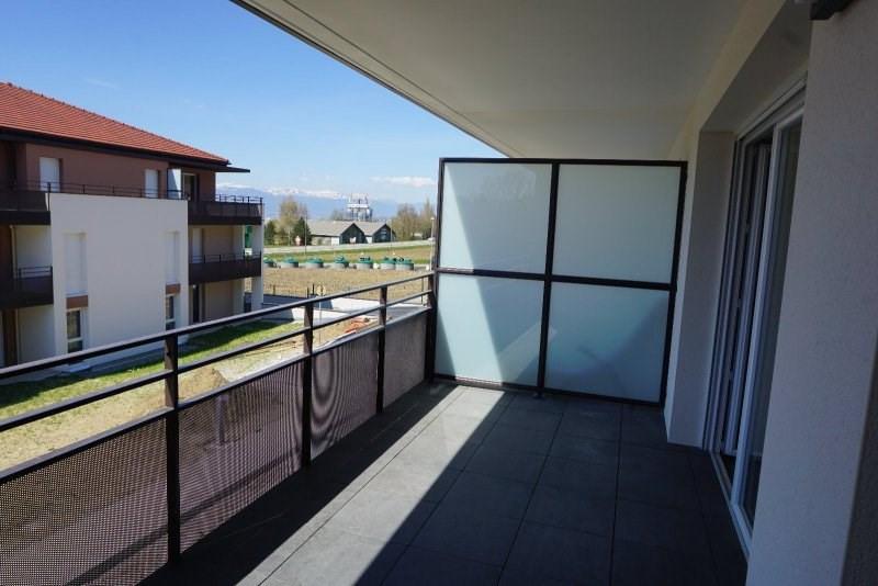 Location appartement Beaumont 1350€ CC - Photo 2