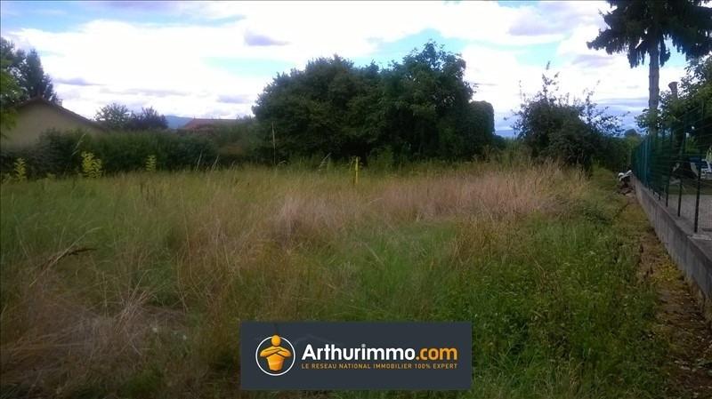 Vente terrain Morestel 76000€ - Photo 4