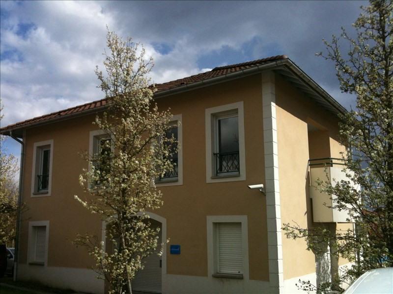 Vente appartement Prevessin-moens 269000€ - Photo 1