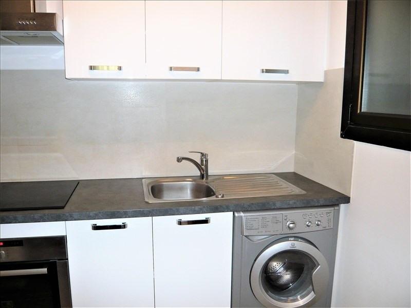 Revenda apartamento Paris 7ème 870000€ - Fotografia 4