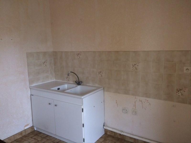 Vente appartement Montlucon 38000€ - Photo 4