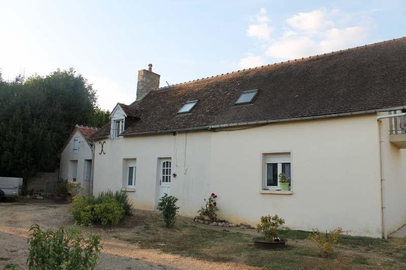 Vente maison / villa St germain sur sarthe 126000€ - Photo 1