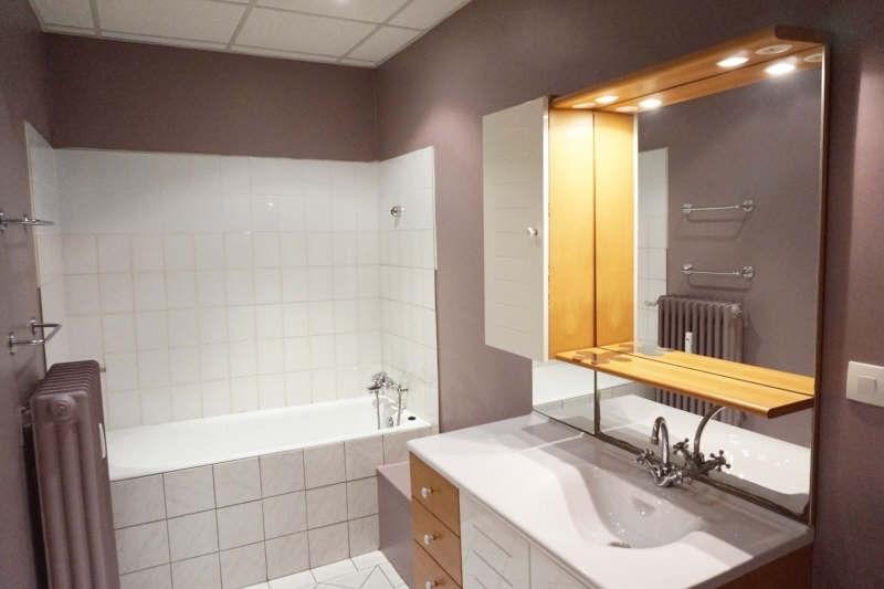 Vente appartement Collonges au mont d or 230000€ - Photo 5