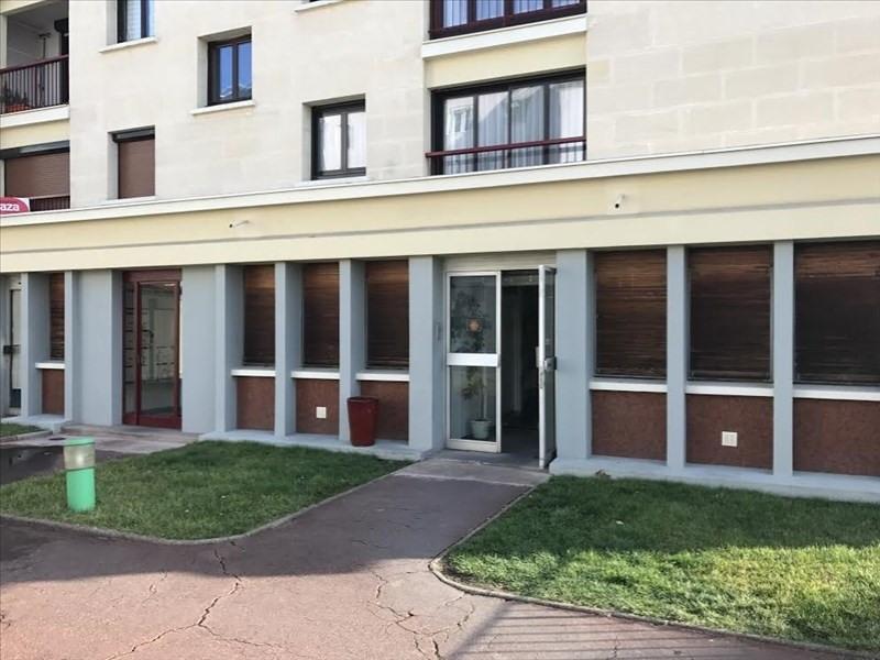 Alquiler  oficinas Alfortville 292€ +CH/ HT - Fotografía 1