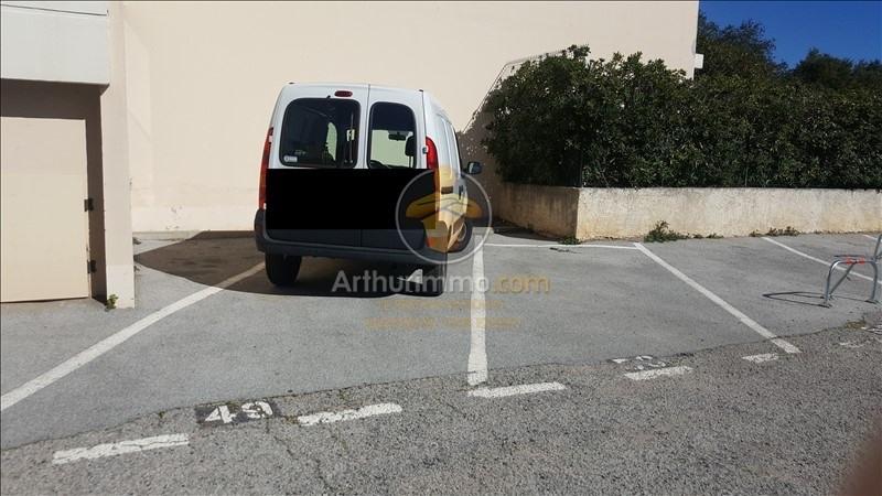 Location parking Sainte maxime 50€ CC - Photo 1