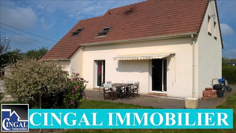 Vente maison / villa Le molay littry 176000€ - Photo 1