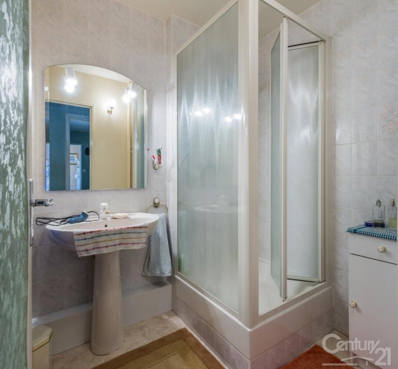 出售 公寓 Caen 107000€ - 照片 5