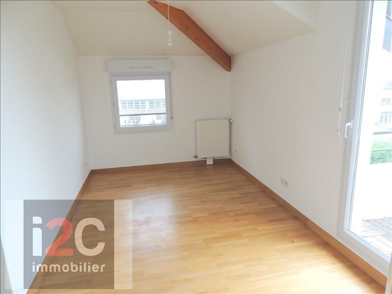 Vendita appartamento Cessy 359000€ - Fotografia 6