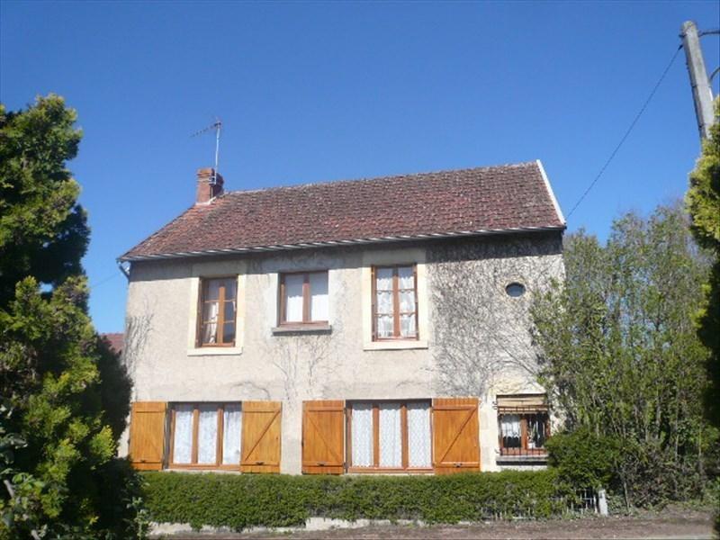 Vente maison / villa Cosne cours sur loire 80000€ - Photo 1