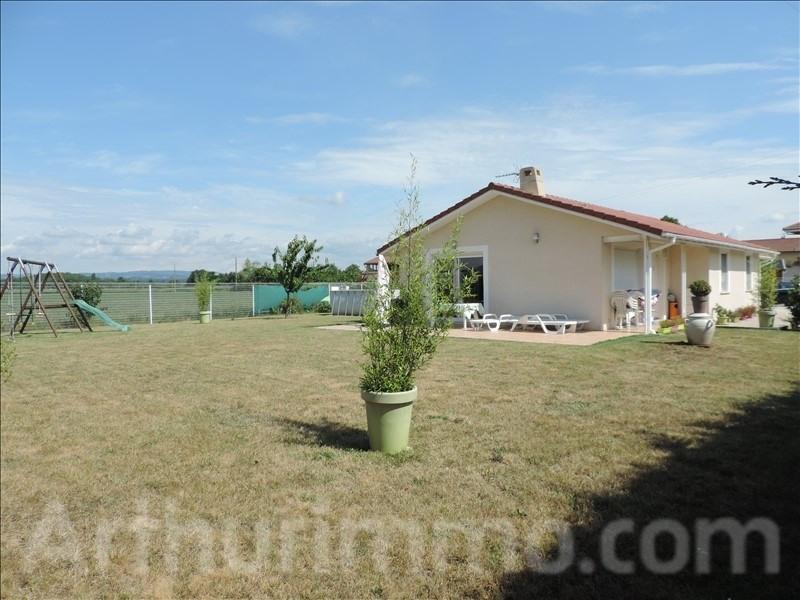 Vente maison / villa St just de claix 238000€ - Photo 4