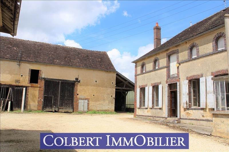 Vente maison / villa Rebourseaux 78000€ - Photo 2