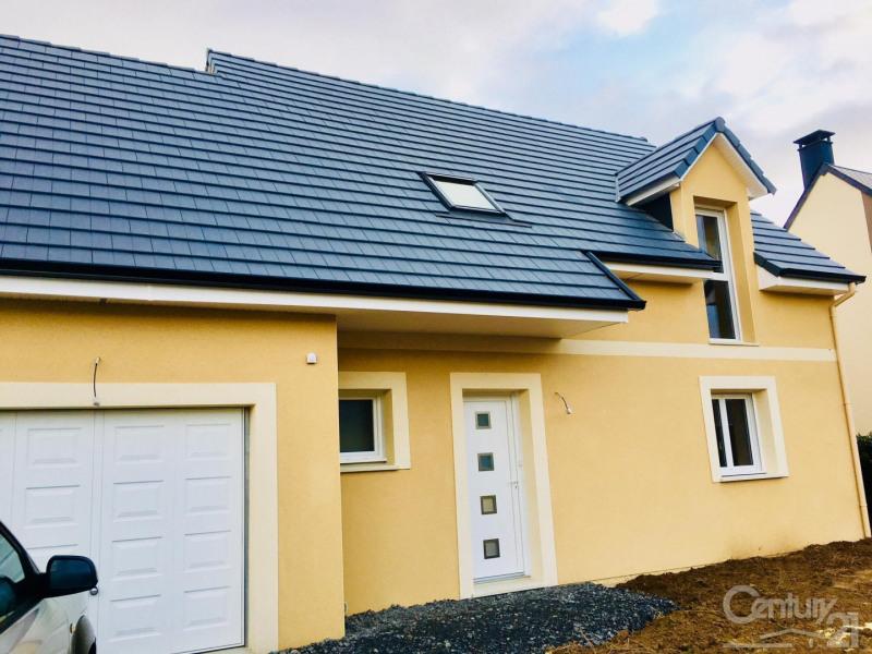 Продажa дом Beny sur mer 275000€ - Фото 1