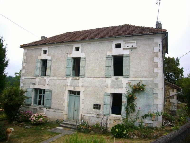 Vente maison / villa St crepin de richemont 85900€ - Photo 1