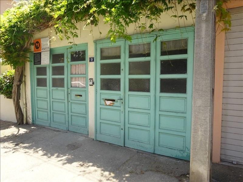 Vendita appartamento Oullins 145000€ - Fotografia 1