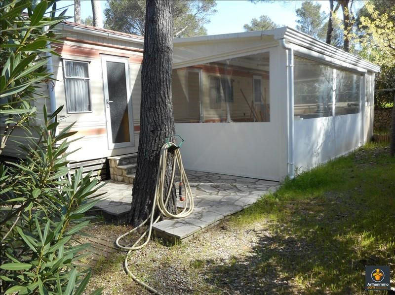 Vente terrain Frejus 79 000€ - Photo 2