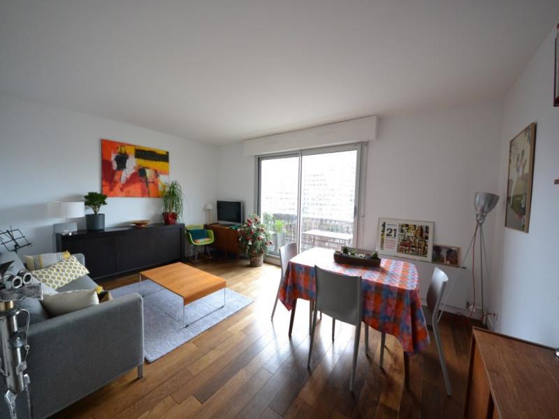 Vente appartement Puteaux 465000€ - Photo 1