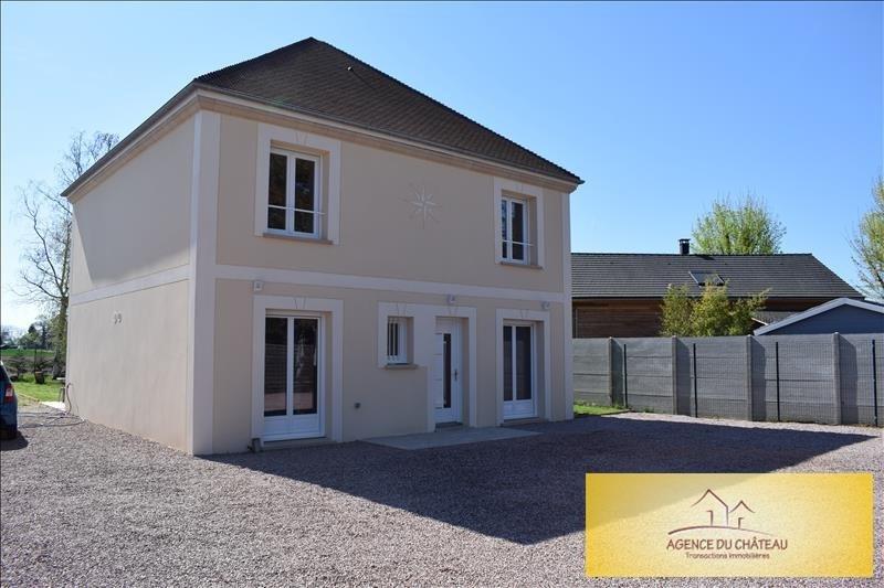 Sale house / villa St illiers la ville 259000€ - Picture 2