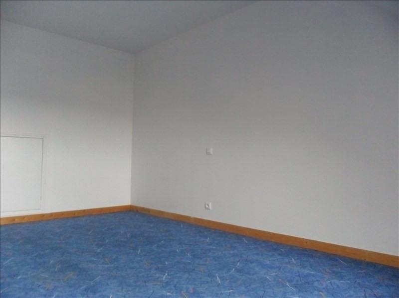 Location appartement Soudan 400€ +CH - Photo 5
