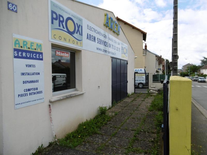 Vente boutique Vichy 110000€ - Photo 1