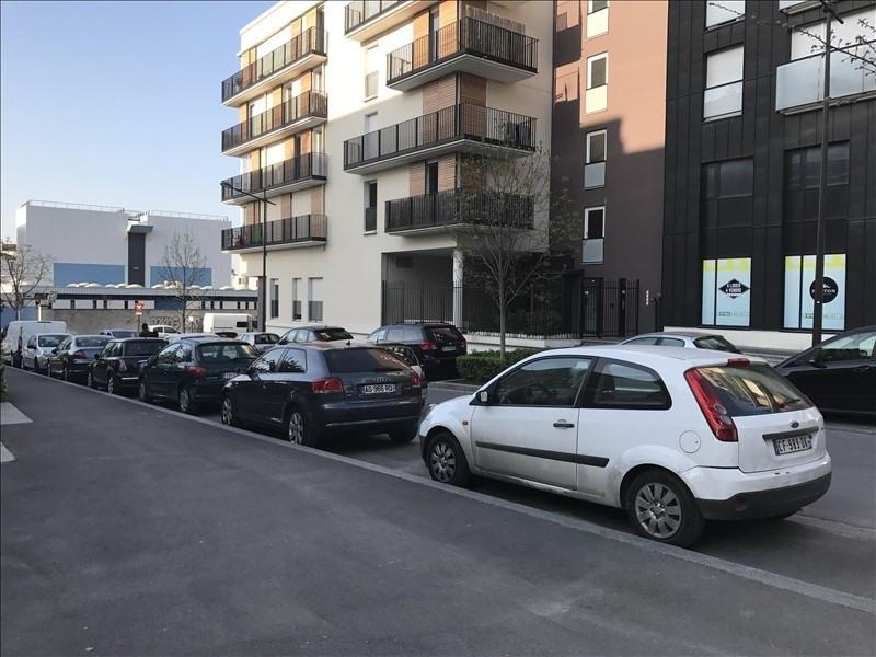 Locação apartamento Vitry sur seine 1046€ CC - Fotografia 1
