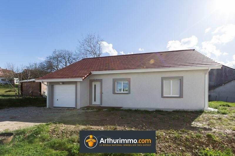 Sale house / villa La batie montgascon 215000€ - Picture 1